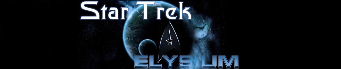 Elysium logo banner
