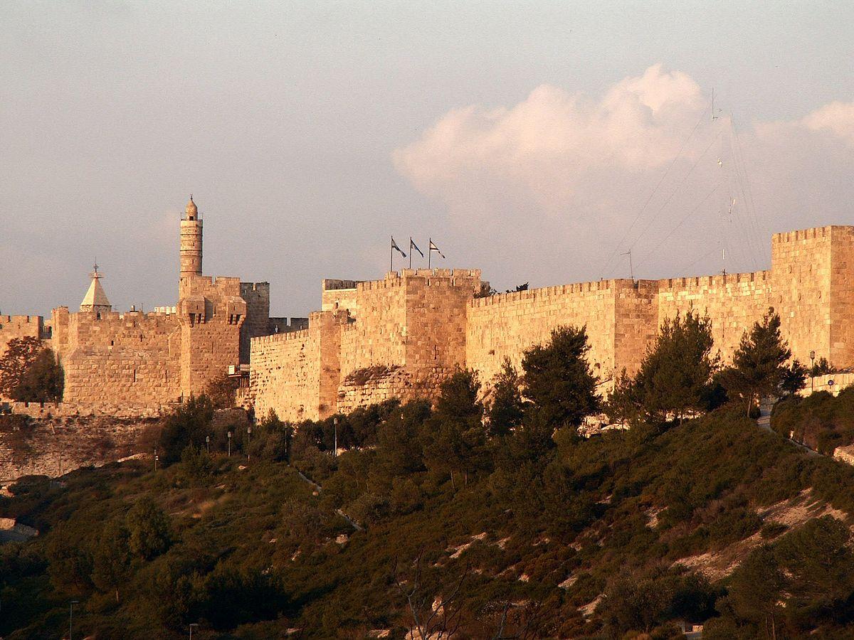 1200px-Jerusalem__city_wall.jpg