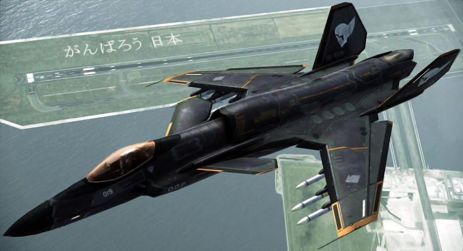 ASF-9X_Karasu_Fighter.jpg