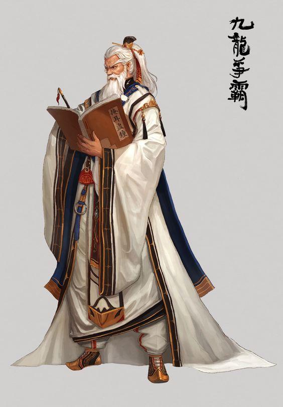 Archivist Tzun Jong