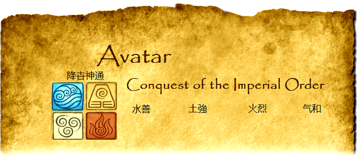 Avatar conquest of the imperial order