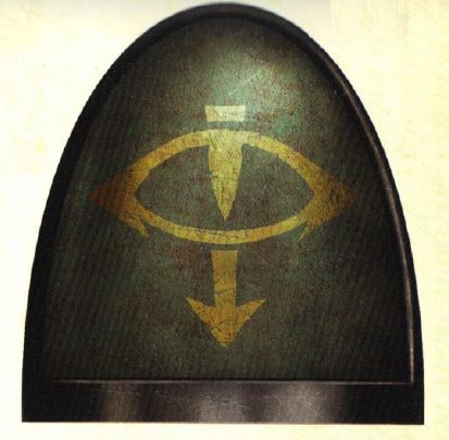 2nd_Legion_-_Shield_of_the_Gods.JPG