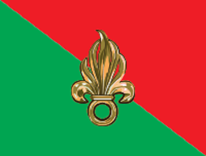 The_13th_Provisional_Company.png