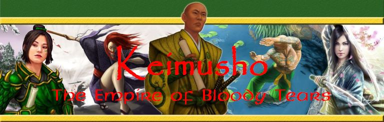 Keimusho banner  small label