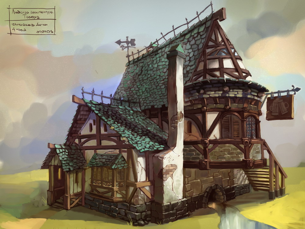 1000x750_2526_Tavern_2d_architecture_fantasy_picture_image_digital_art.jpg
