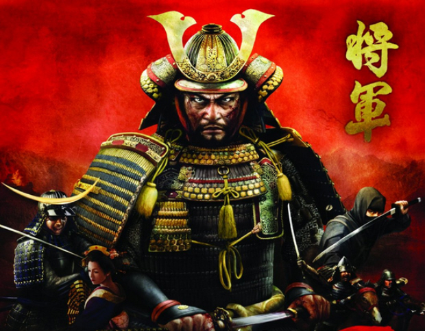 Total war shogun 2 walkthrough box artwork small