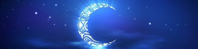 Muslim moon facebook cover timeline banner for fb
