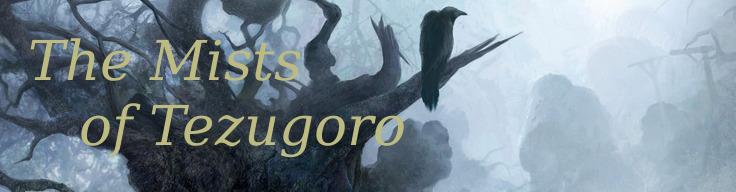 Tezugoro banner1