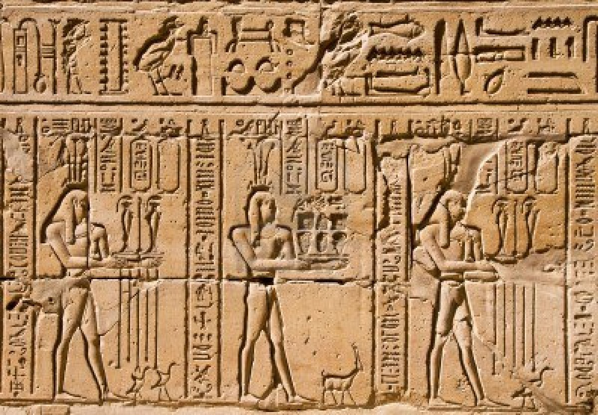 6901372 closeup on ancient hieroglyphs in egyptian temple
