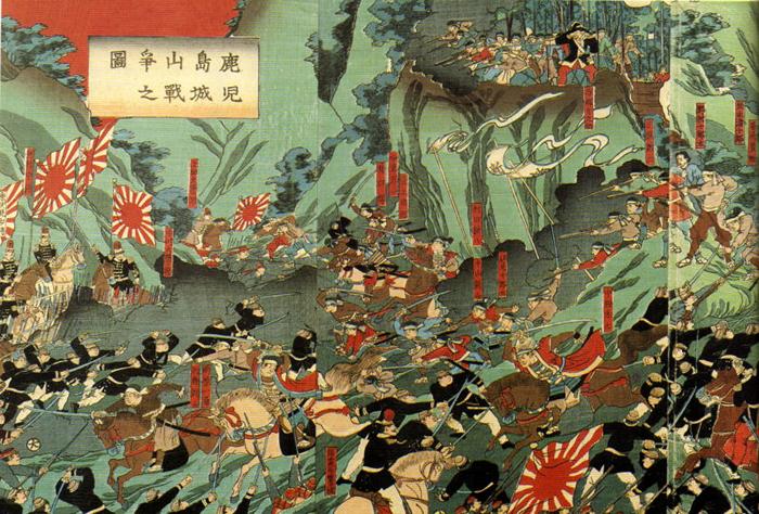 Oriental battle