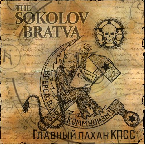 DFFAE_Factions_TheSokolovBratva.png