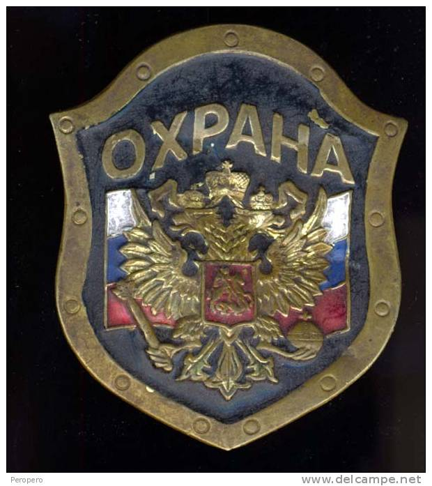 Okhrana_badge.jpg