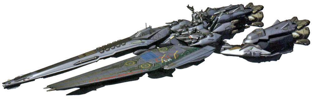 Macross-quarter-carrier.jpg