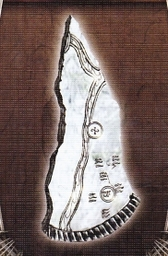 Seerstone Fragment