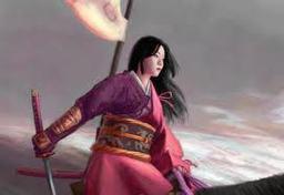 Utaku Ji-Yun