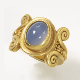 Vernum family ring