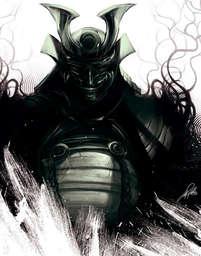 Kage no Oni (Banished)