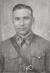 Ivan Bogomolov