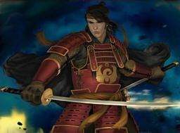 Shiba Genji