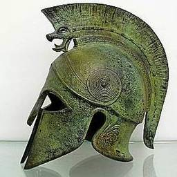 Helm of Ares