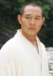 Chang Ho