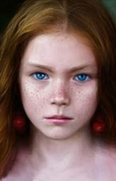 Alanna Redgarden