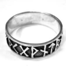 Runic Ring of Protection
