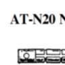 Armatech AT-N20 Neural Stick