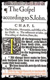 Gospel Fragment