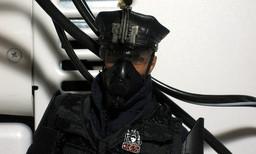 Typical Cop