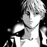 Aishiro