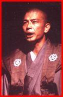 Professor Tokugawa