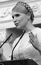 Duchess Serena Shaw