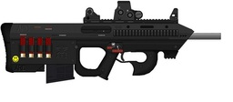 Shotgun, Semi-Automatic, Military Clip-Fed