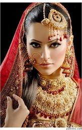 Princess Myriah Martell