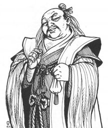 Yoritomo Gendo