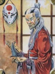 Otomo Wampei