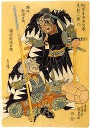 Kaiu Tadaka