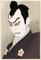 Toritaka Yasumoto