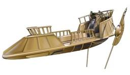 Magilum Boat