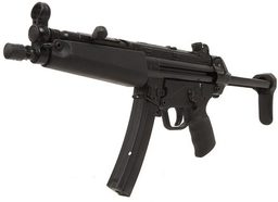 TK Submachine-Gun