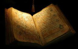 Book of Drock