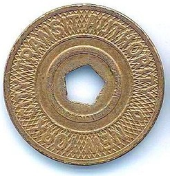 Lord's Coin