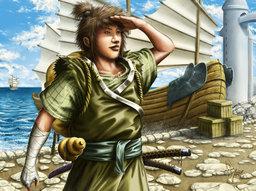 Ashigaru - Ren