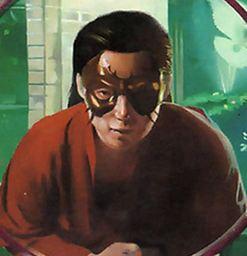 Samurai Magistrate - Bayushi Dozan
