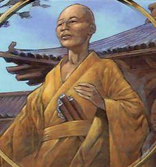 Monk Leader - Masako