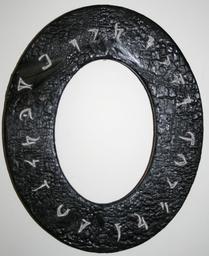 Wrafton Mirror