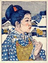 Hiruma Sekino