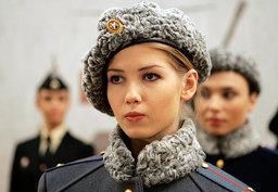 Wanda Maximov