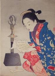 Toritaka Michiko